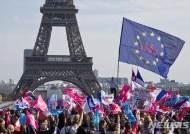 프랑스 학교들, '엄마·아빠' 대신 '부모1·부모2'