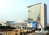 광주복지재단, 사무처장 김백수 등 신임 임원진 윤곽