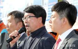 '미신고계좌 정치자금' 오병윤, 파기환송심서 벌금형