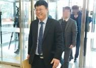 김진규 남구청장 '선거법 위반 혐의 부인, 변호사법 위반만 인정'