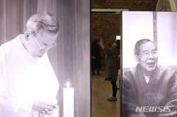 우리는 당신을 '미소'로 기억합니다, 김수환 추기경 10주기