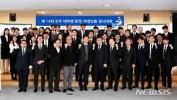 거래소, 전국 대학생 증권․파생상품 경시대회 본선행사 개최