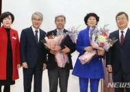 밀양 출신 독립운동가 '100년 만의 초등학교 졸업'