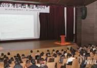 딜로이트 안진, 2019 개정세법 해설 세미나 개최