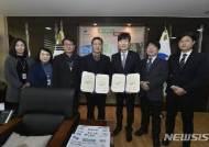 [대구소식]남구, 한국토지주택공사와 수선유지 급여사업 협약 등