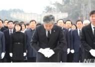"""전국광역의회 의장 """"5·18 모독 한국당 의원 사퇴하라"""""""