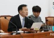 """손학규 """"'소주성' 폐기 요구되는 상황…실사구시로 답 찾아야"""""""