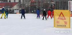 '충돌·추락' 스키장 안전사고 조심
