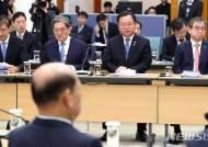 김부겸 행정안전부 장관, '국정원·검찰·경찰 개혁 전략회의' 참석