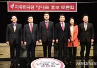 당 선관위원들과 함께 기념촬영하는 황교안-오세훈-김진태 후보