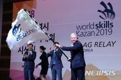 국제기능올림픽대회 국가대표, 8월 러시아 카잔 향해 '담금질'