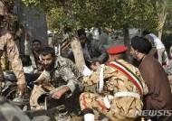 """이란 혁명수비대 총사령관 """"폭탄 테러에 반드시 보복"""""""