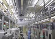 삼성전자 반도체 생산 라인 '미세먼지 '0' 관리 비법은