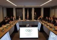 2020 도쿄, 여자농구·여자하키·유도혼성·조정 남북단일팀 합의