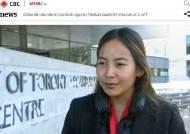 """中, 티베트출신 토론토大 학생회장에 온라인 폭력…中대사관 """"정부 무관"""""""