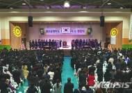 [창원소식] 폴리텍 창원, 졸업식 등