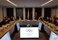 2020년 도쿄 올림픽 남북단일팀 구성 합의