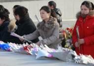 김정일 생일 맞아 동상에 헌화하는 北 주민들