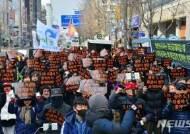 '5·18왜곡 처벌' 광주범시민궐기대회 앞서 보수단체 맞불집회