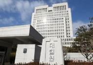 """대법 """"민자도로 법인세 감면땐 통행료지원 감액 정당"""""""