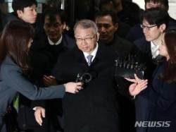 '대한변협 압박 의혹' 양승태·박병대 상대 민사소송 취하