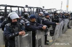 """멕시코 정부 """"중남미 이민 국경임시수용소 곧 폐쇄할 것 """""""