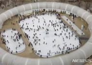 서울광장 스케이트장, 12만4천명 방문…제로페이 결제는 매출 1.2%에 불과