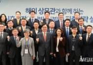 코트라, 신남방·신북방 등 '신흥시장 진출전략 설명회' 개최