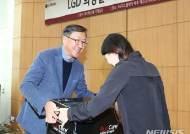 LGD, 저소득가정 영재 청소년 돕는 '희망날개클럽' 꿈 발표회