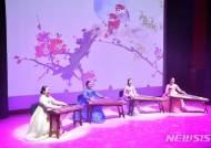 광주 국악상설공연 '시민과 함께 하는 대표브랜드' 육성