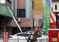 천안 두정동 5층 건물 화재…화재원인 조사