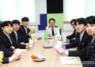 김재훈 구미소방서장 '플라스틱 프리 챌린지' 캠페인 동참