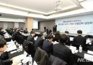 신흥시장 진출전략 설명회에서 인사말하는 권평오 사장