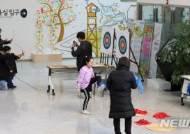 활쏘기·제기차기 등 전통민속놀이 행사 연 한성백제박물관