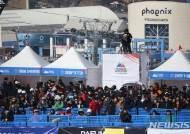 평창올림픽 1주년 기념 스노보드 월드컵 폐막