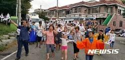 광주 고려인마을 3·1운동 100주년 기념행사 다채