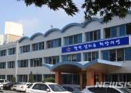 의성군, 취약계층 의료안전망 구축사업 추진