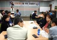 노사발전재단·광주동구…'신중년 인생 3모작' 설계지원