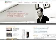 김대중도서관, 25~26일 3·1 운동 백주년 국제학술회의 개최