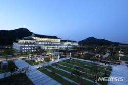 경북도, 내년도 SOC 국비 확보 위한 '도원결의'팀 운영