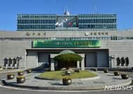 [수원소식]건축물·시설물 200여 곳 안전 점검 등