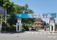 청주시, 장기미집행 도시공원 10만㎡ 매입…내년까지 143억 투입