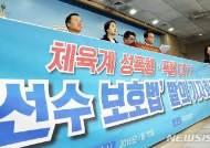 전남 학교 운동부 합숙소 폐쇄…기숙사 전환 속도