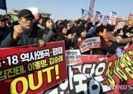 """국민 56% """"역사부정죄 처벌법 필요""""…한국당 지지층 65% '반대'"""