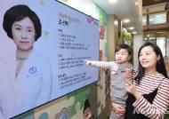 U+tv 아이들나라 부모교실, 누적 이용자 50만 돌파
