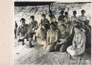한국인 일본군 위안부 담긴 실물 사진 3장 최초 공개된다