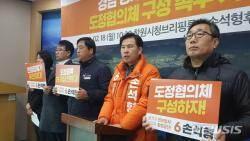 """손석형, """"경남도민 삶 위태, 민주도정협의체 구성하자"""""""