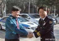 도량지구대장과 악수하는 김영수 구미경찰서장