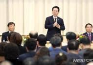 김영록전남지사 여수시청서 도민과의 대화