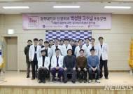 에스포항병원, 경북대 박성현 교수 초청 콘퍼런스 개최